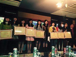 Lễ trao tặng các danh hiệu thi đua năm 2014